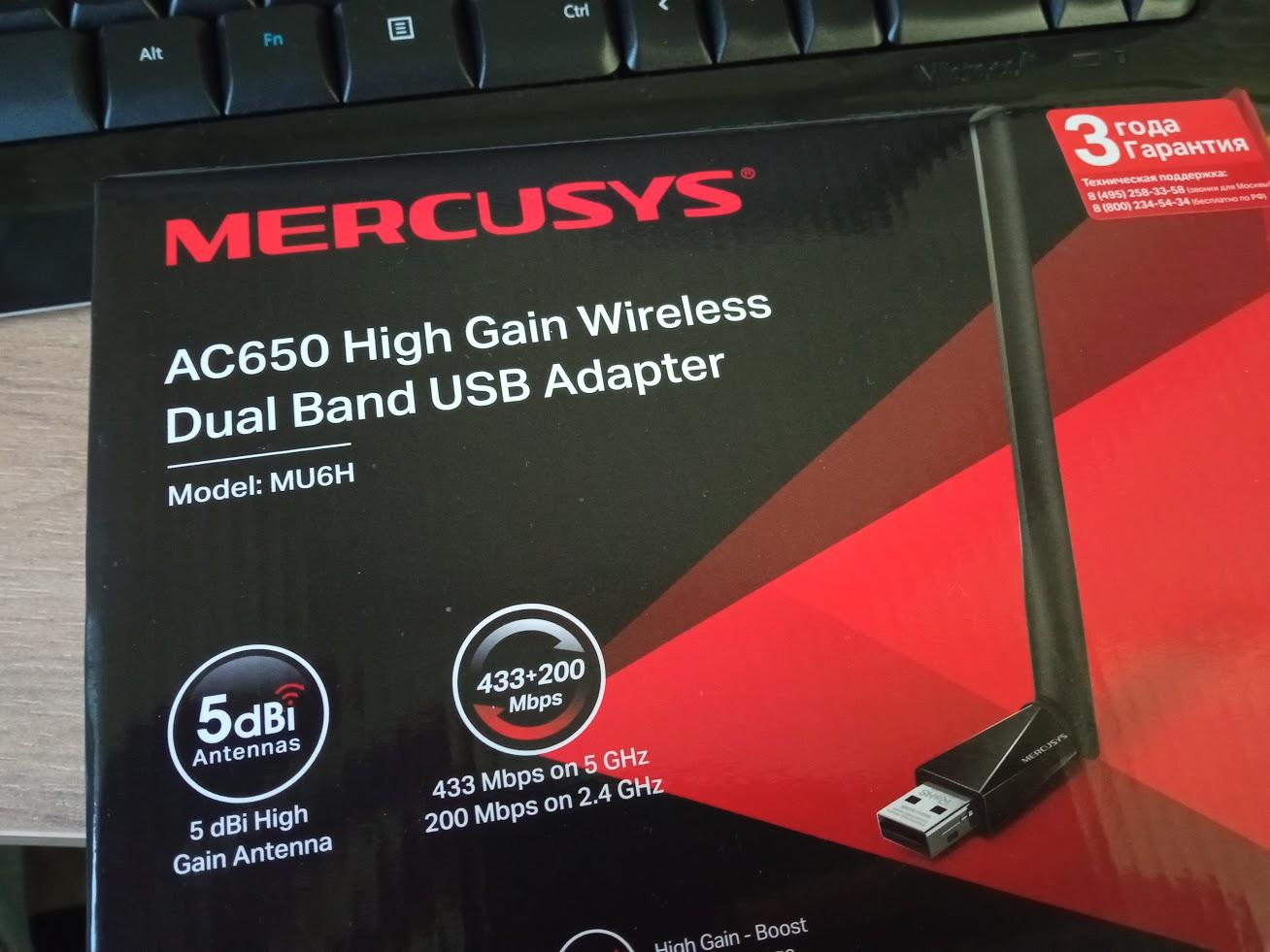 Установка linux-драйвера для Wi-Fi адартера Mercusys AC650
