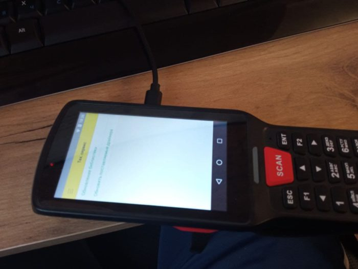 Установка драйверов устройств на мобильной платформе 1С